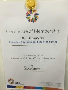 ISTA certificate