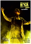 WWRY poster Martyna