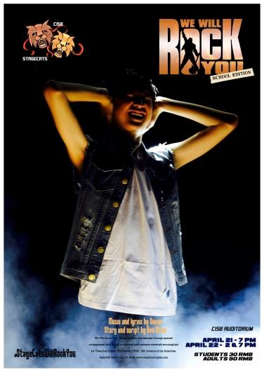 WWRY Poster Tony 3