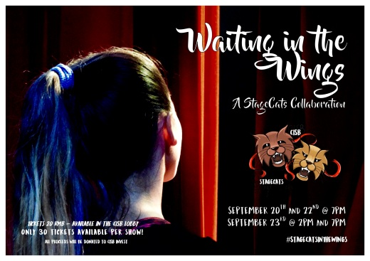 WITW Poster - Bella A3