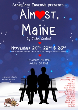 Almost Maine Poster 1