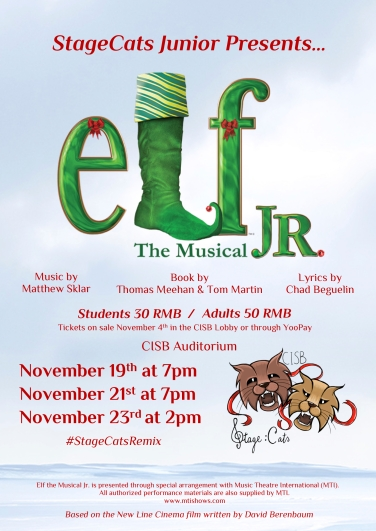 Elf poster 1